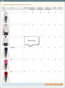 catalog-product-swatch-dynamic-swap-configurable_thumb_0_0