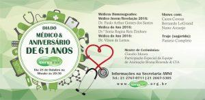 amni-aniversario-2016-convite-g