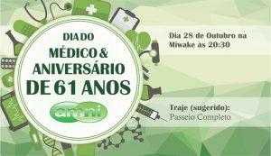 amni-aniversario-2016-convite-p